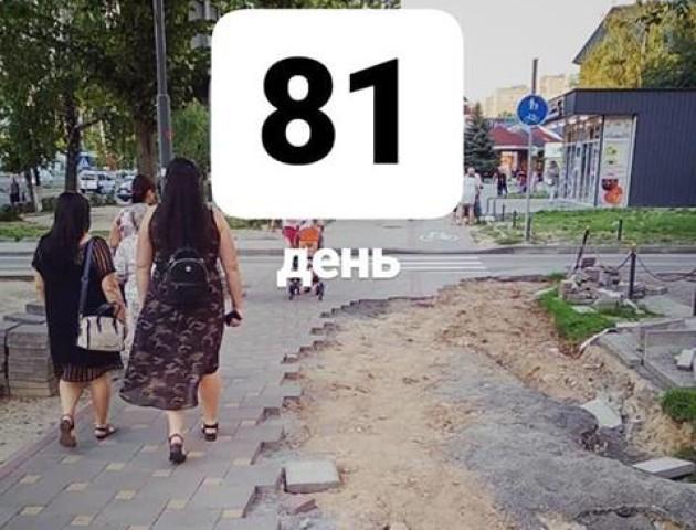 У Луцьку досі не відремонтували тротуар, який постраждав від зливи в червні. ФОТО