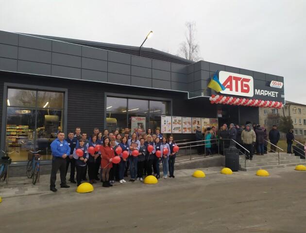 Мережа маркетів «АТБ» відкрила перший інноваційний дискаунтер на Волині