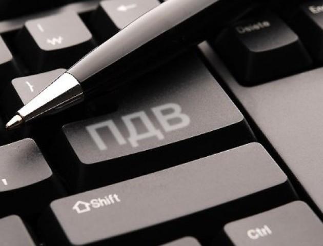 На Волині платники податків до дербюджету спрямували близько 700 мільйонів гривень