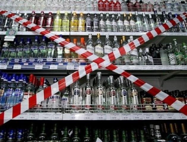 Місцеві ради будуть визначати години продажу алкоголю