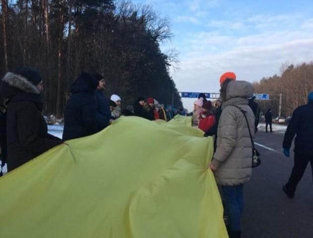 Волинь та Рівненщину об'єднав «живий ланцюг». ФОТО