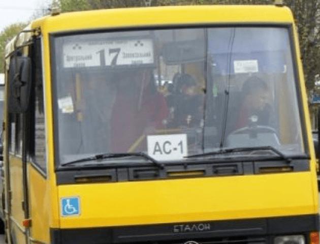 У Луцьку знову курсуватимуть маршрутки №17 та №17а