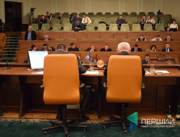 На сесію виносять питання про обрання голови Волиньради