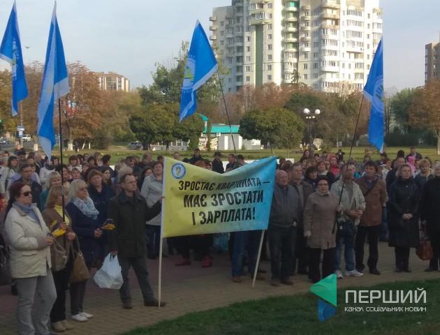 Під Волиньрадою протестують профспілки. ФОТО