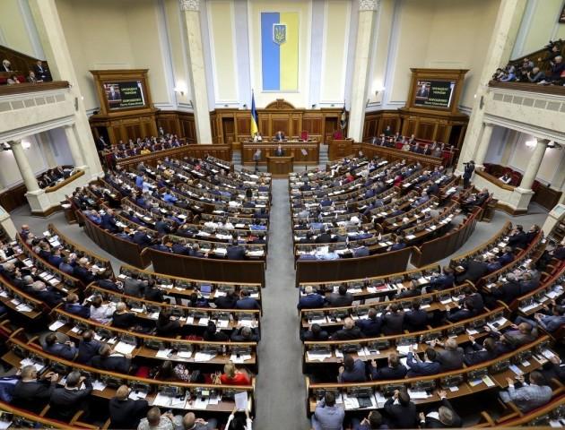 У Верховній Раді проголосували за перейменування Дніпропетровської області