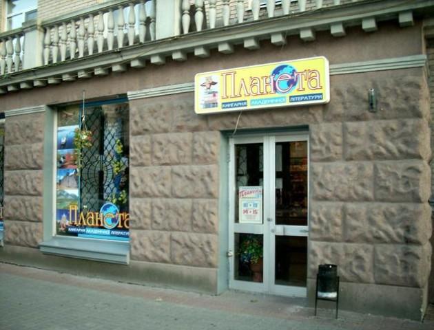 Приміщення колишньої книгарні в центрі Луцька продали з молотка