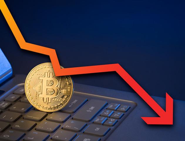 Bitcoin може повністю знецінитися