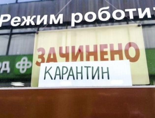Січневий локдаун в Україні: що буде дозволено, а що – заборонено