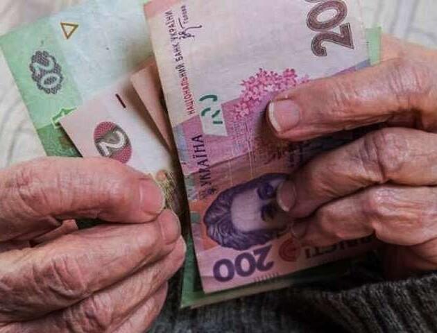 Як зміниться пенсійний вік та розмір пенсії у 2020 році