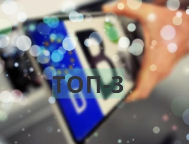 «Євробляхи», контрабанда та новорічний одяг: ТОП-3 новини за 12 грудня