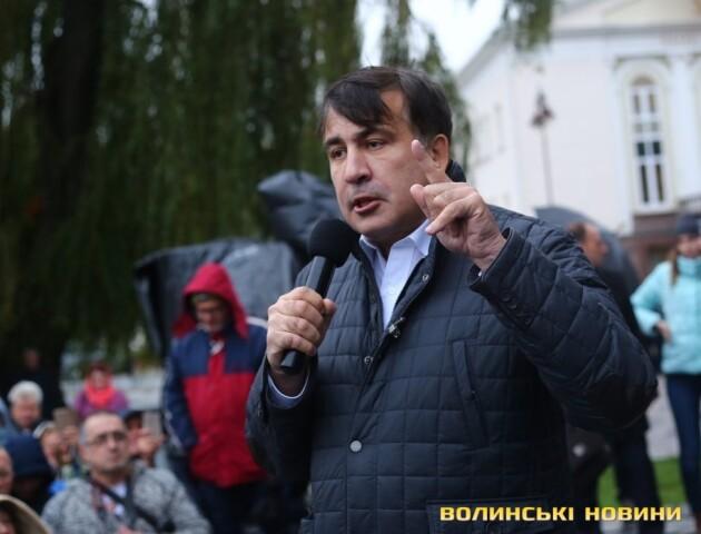 Саакашвілі повернули громадянство України