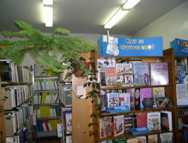 Керівника обласної бібліотеки для юнацтва обиратимуть на конкурсі