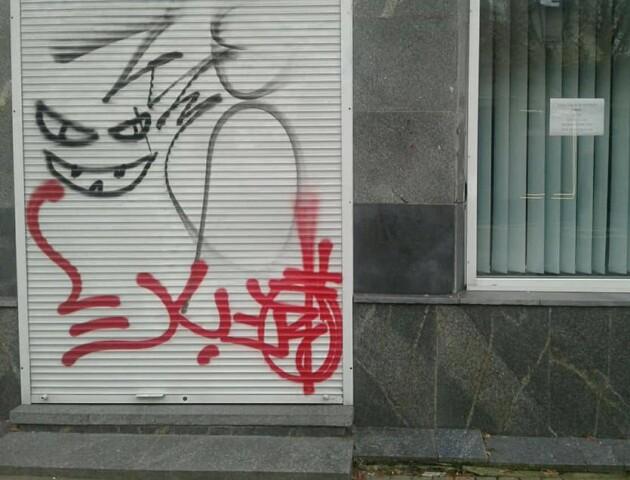 Власників будівель у Луцьку змушують очищати фасади від графіті