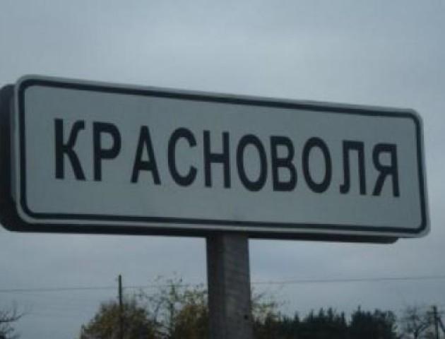 Це спроба рейдерства, – речник Волинської єпархії УПЦ МП про перехід громади до ПЦУ