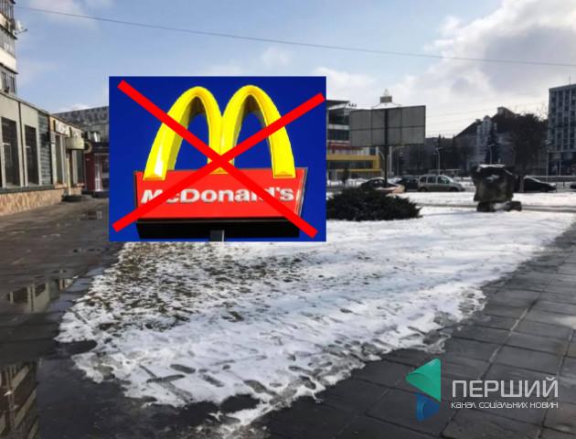 «Ніяких переговорів з міською владою ніхто не вів», - депутат Була про McDonald's. ВІДЕО