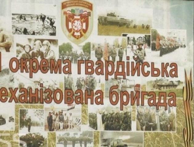 Щоб видати книгу про 51-шу бригаду, не вистачає 140 тисяч гривень