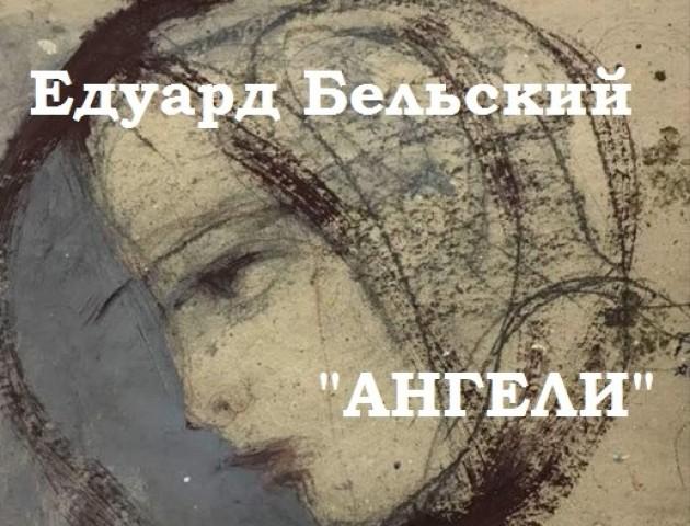 У Луцьку відбудеться виставка живопису відомого українського художника