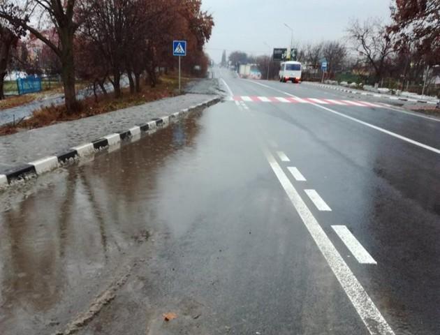 У селі під Луцьком попереджають про небезпечну зупинку. ФОТО