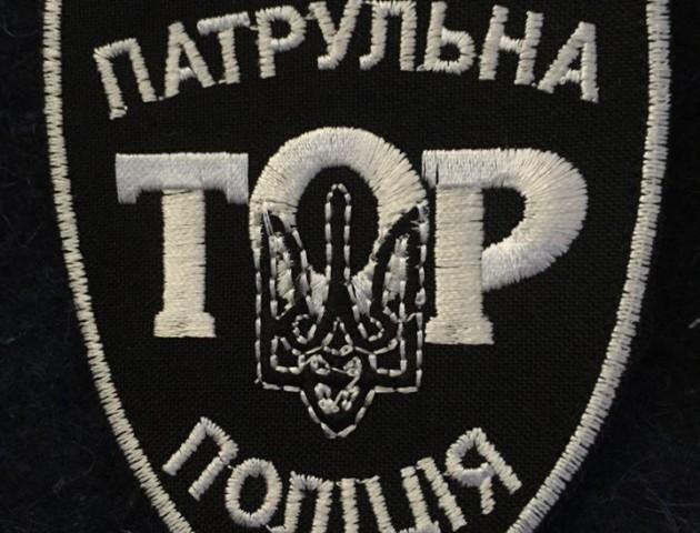 У Луцьку з'явиться спецрота патрульної поліції