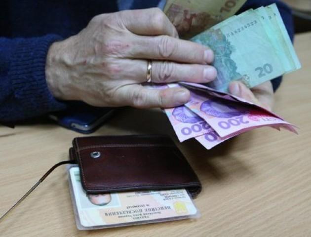 Мінімальна пенсія в Україні зросла на 172 гривні