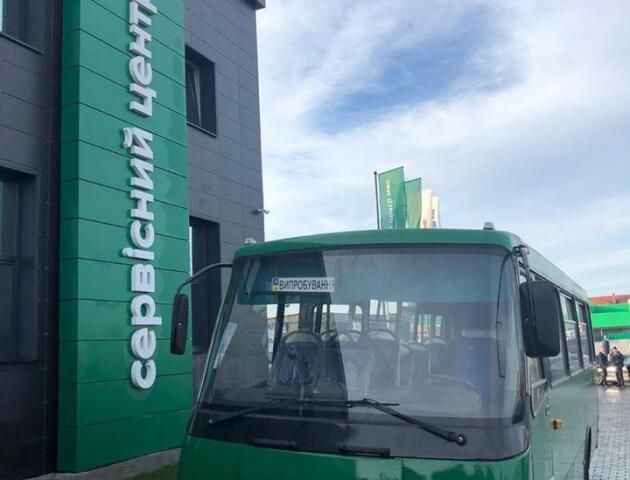 У Луцькому сервісному центрі МВС вперше зареєстрували електроавтобус