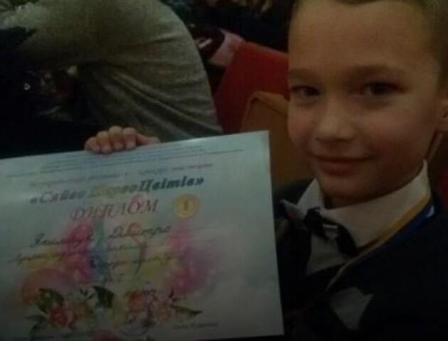 Школяр з Луцька став найкращим піаністом України