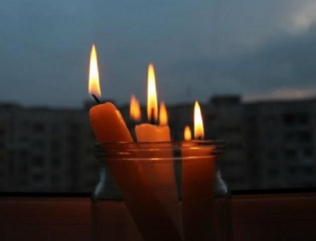 Графік відключення світла у Луцьку на 21 грудня