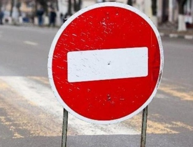 У Луцьку на 4 вулицях обмежать рух