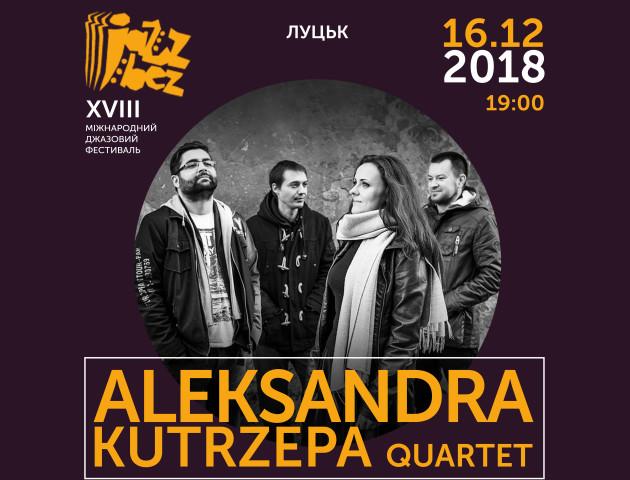 На джазовому фестивалі у Луцьку виступить молодий гурт з Польщі
