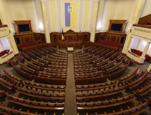 Верховна Рада попередньо схвалила скорочення кількості депутатів на третину
