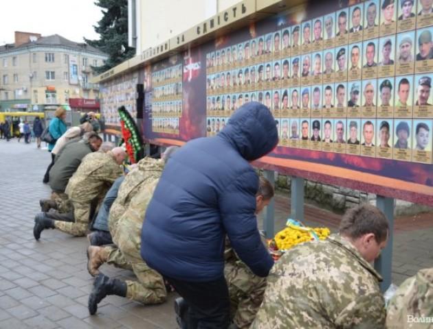 У Луцьку вшанували військових, які полягли у російсько-українській війні