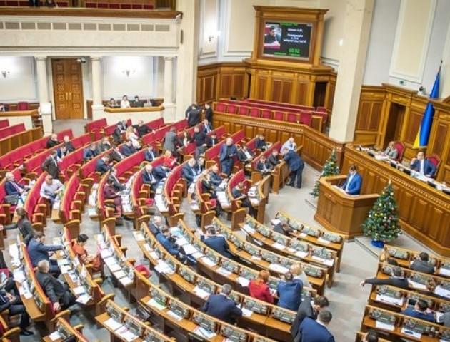 Верховна Рада прийняла новий закон про приватизацію