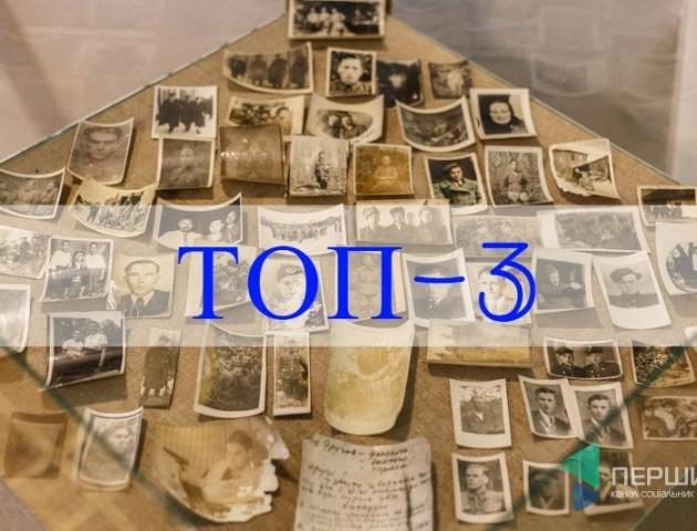 Знайдене тіло хлопчика, викрадені ікони та фото з архіву КДБ: ТОП-3 за 8 лютого