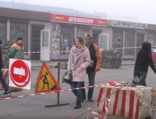 Базарники обурені ремонтом тепломереж на Завокзальному ринку. ВІДЕО