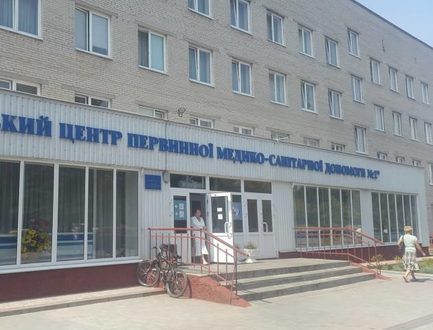 У Луцьку реорганізують Центр первинної медико-санітарної допомоги