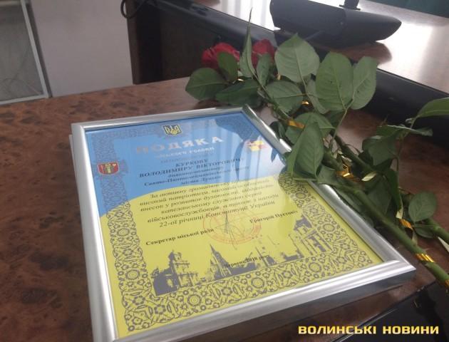 Луцький священик отримав подяку міського голови