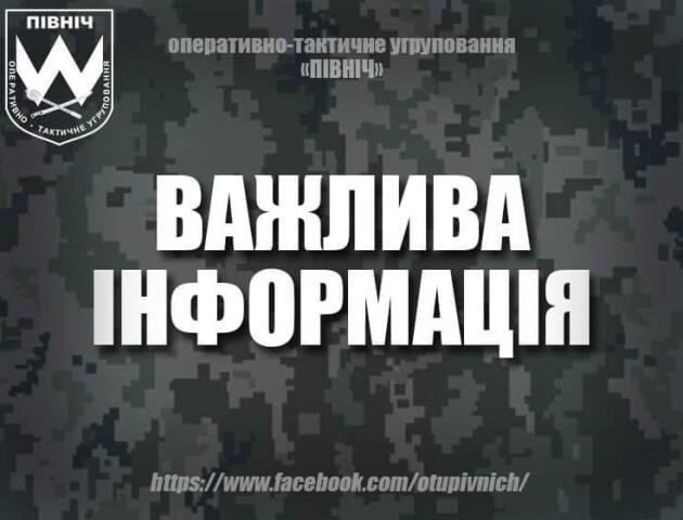 Поки Президент в Еміратах. Україна втратила на Донбасі трьох воїнів