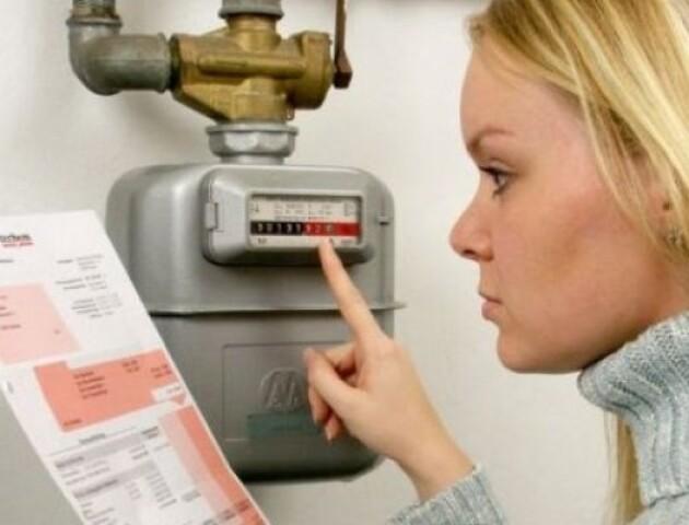 Показники лічильника газу можна передати онлайн до 5 березня