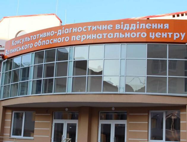 В облраді прокоментували об'єднання дитячої лікарні та перинатального центру