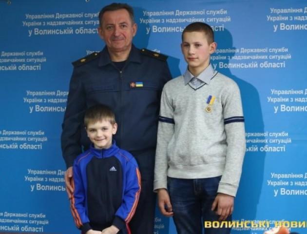 Юний волинянин отримав медаль за порятунок дитини