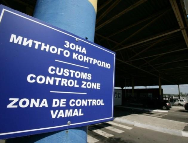 Волинські митники ліквідували спробу незаконного імпорту на суму 1,8 млн