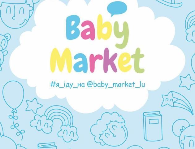 У Луцьку - ярмарок-неформат Baby market