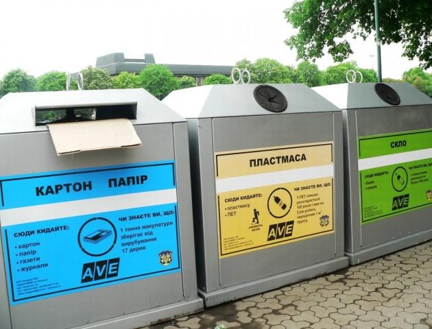 У Нововолинську сортуватимуть сміття