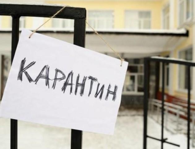 У школах Нововолинська оголосили карантин