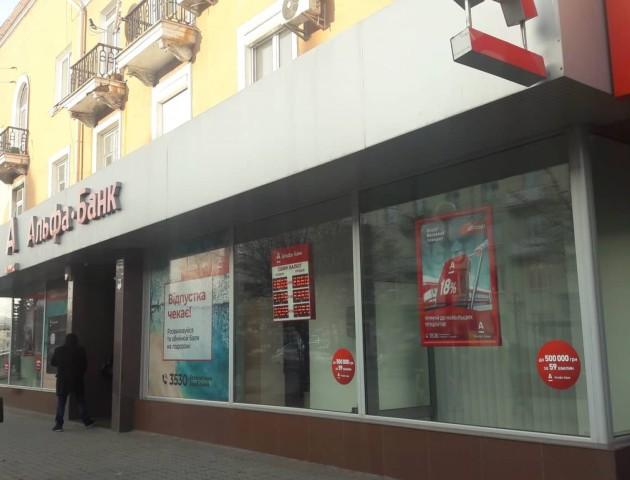 У Луцьку закриваються російські банки
