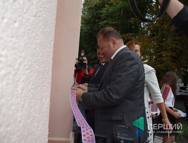 У Луцьку відкрили інклюзивно-ресурсний центр. ФОТО