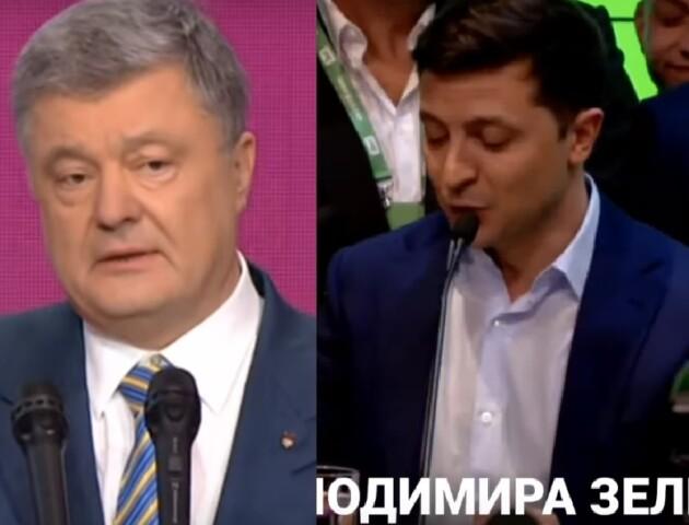 Виступи Порошенка і Зеленського після виборів. Повні відео