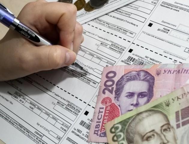 Порахували, скільки комунальних субсидій отримали українці