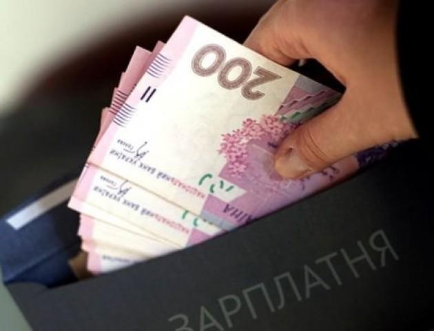Погасивши зарплатні борги, волинські підприємці поповнили обласний бюджет майже на 9 мільйонів