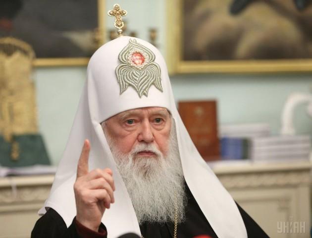 УПЦ забере в Московського патріархату всю українську нерухомість, – Патріарх Філарет